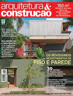 Revista AEC