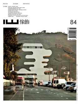 IW Magazine Taiwan