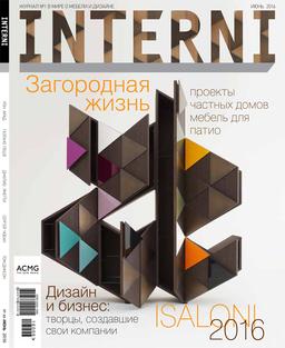 Interni Russia