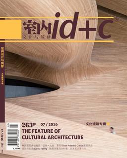 ID+C - China