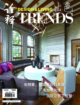 TRENDS Magazine - China