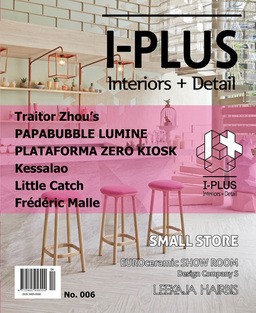 I-PLUS KOREA