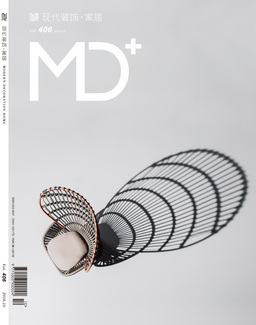 MD Magazine China