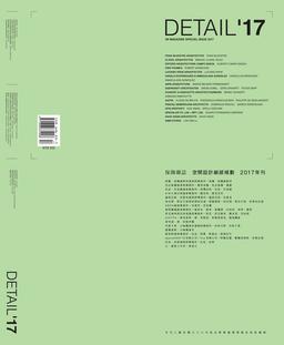 IW Magazine Details Taiwan